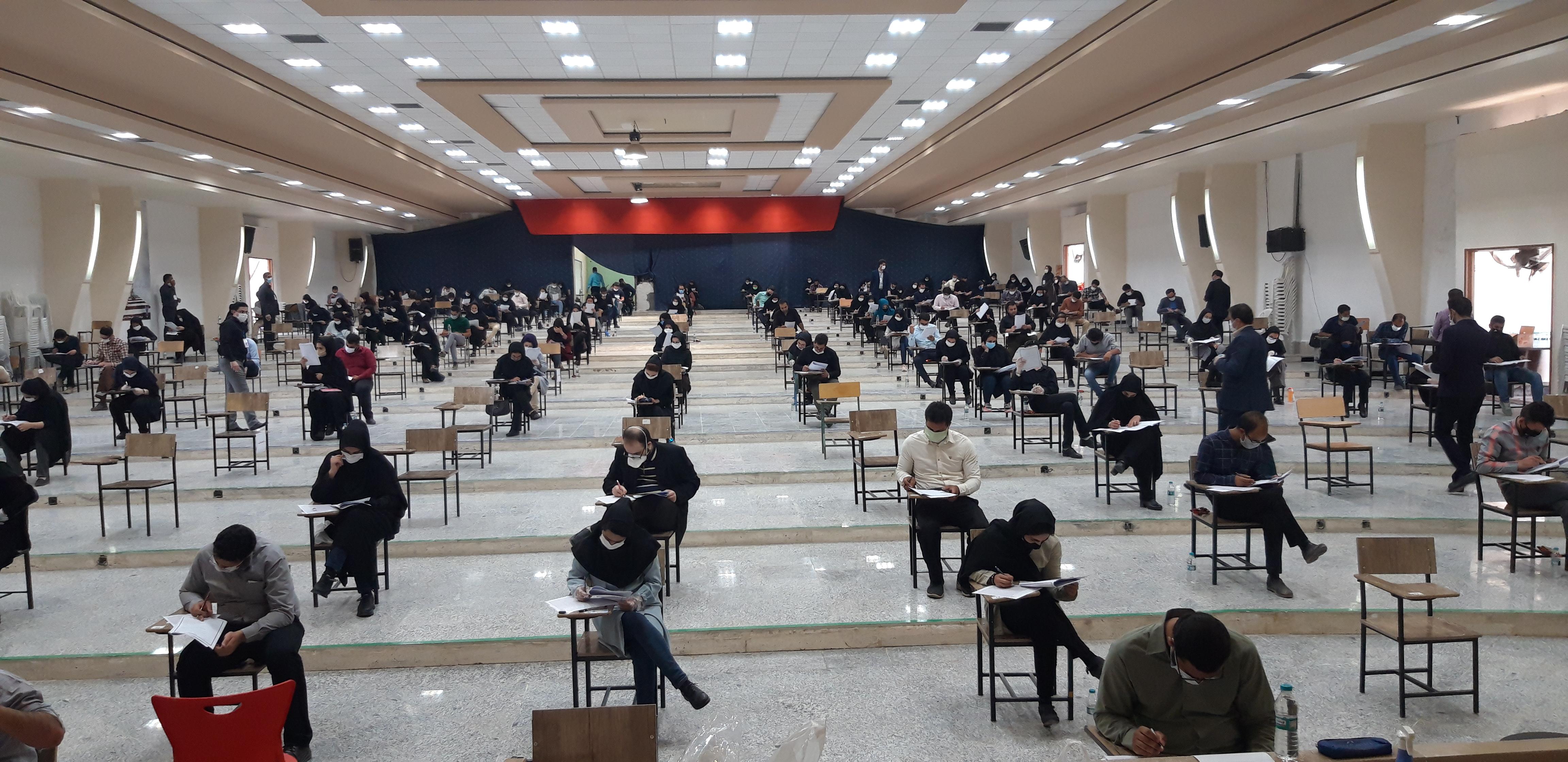 آزمون استخدامی شرکت کشت و صنعت پیوند خاوران
