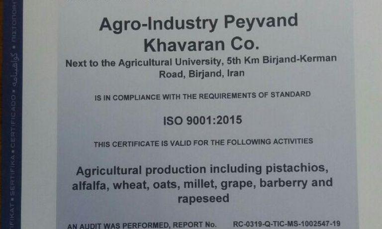 شرکت کشت و صنعت پیوند خاوران موفق به کسب گواهینامه ISO9001:2015 گردید